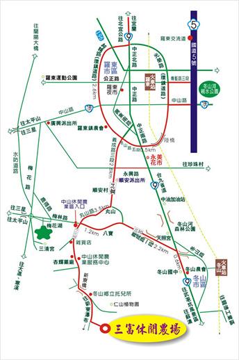 三富農場路線圖